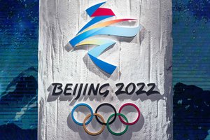 Емблему Олімпіади-2022 намалювали у вигляді китайського ієрогліфа