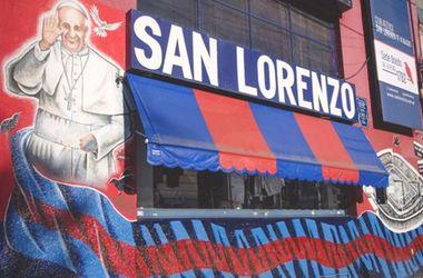 """<p style=""""text-align: justify;"""">Папа Римський давно вболіває за Сан-Лоренсо</p>"""